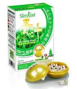 китайские препараты для похудения