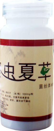 Китайские мази от псориаза цена отзывы - чем лечить правильно