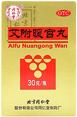 Айфу нуаньгун вань / Aifu nuan gong wan / 艾附暖宫丸