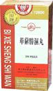 Бисе шэнши вань / Bixie shengshi wan / 萆懈胜湿丸