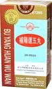 Буян хуань у вань / Buyang huanwu wan / 补阳还五汤