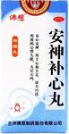 Аньшэнь бусинь вань / Anshen buxin wan / 安神补心丸