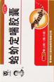 Гэцзе динчуань цзяонан / Gejie dingchuan jiaonan / 蛤蚧定喘胶囊