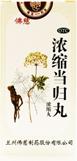 Дангуй / Дангуйвань / Danggui wan / 当归丸