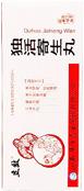 Духо цзишэн вань / Duhuo jisheng wan / 独活寄生丸