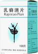Руписяо пянь / Rupixiao pian / 乳癖消片