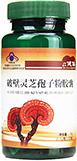 Линчжи споровый порошок в капсулах / Lingzhi baozifenruan jiaonang / 灵芝