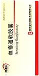 Ли Шуан в мягких капсулах / Xuesaitong Ruanjiaonang / 血塞通软胶囊
