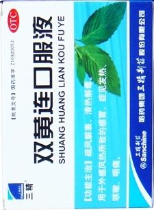 китайские лекарственные препараты интернет магазин