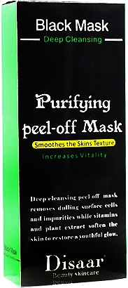 Пленочная маска SHILLS Black Mask Purifying peel-off Mask